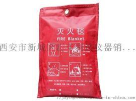 西安哪里有卖防火毯13891919372