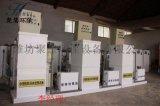 实验室全自动小型污水处理设备
