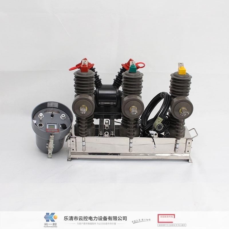 ZW32-12F智能柱上真空断路器 智能柱上真空断路器厂家
