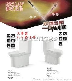 卫浴批发,马桶,工程马桶,广东马桶厂家
