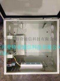 光纤分纤箱 四槽光纤配线箱 32芯光缆分线箱