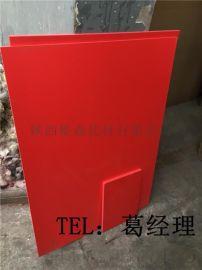大红色pvc板户外专用 中国红pvc广告板 红色pvc发泡板