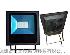 足瓦高亮LED贴片一体款户外投光灯/泛光灯/广告灯
