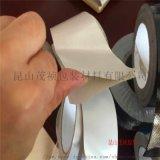 鋼結構PVC白膜夾筋 黑膜夾筋貼面保溫材料