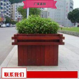 室外木质花钵批发商 厂家报价街道景观实木花箱