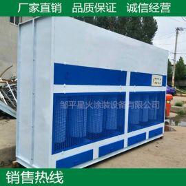 脉冲干式打磨除尘器 环保干式打磨柜 家具打磨除尘器