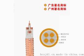 矿物绝缘柔性耐火电缆BTTRZ