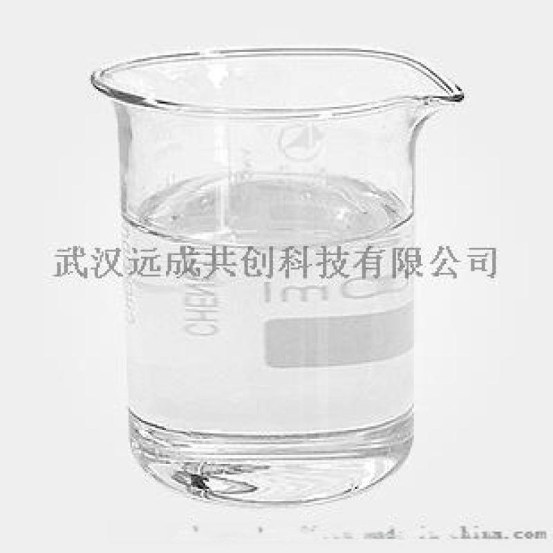 乙酸苏合香酯93-92-5食用香料99%