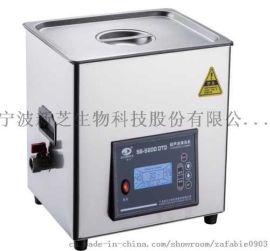 扫频超声波清洗机-直销微生物生长曲线分析仪-宁波新