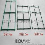 廊坊圈地围栏网生产厂家   2米加高养殖圈地钢丝网