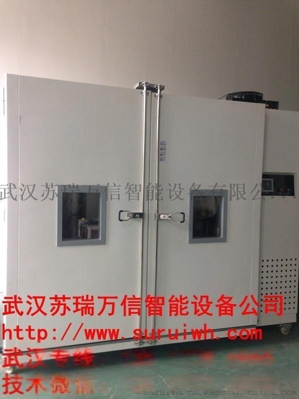 武漢動力汽車電池整體實驗室規劃廠家