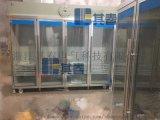 四開門BL-L2360CF4M大型試劑冷藏防爆冰箱