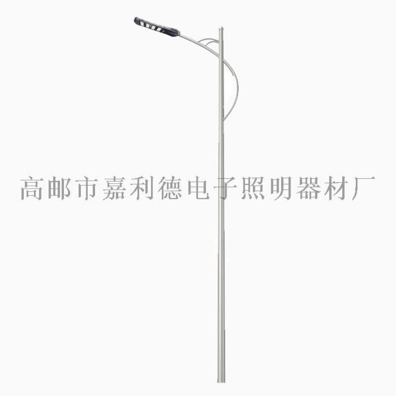 LED路燈,揚州大功率LED路燈燈具生產廠家