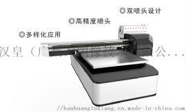 双喷头平板打印机 喷绘印刷机器小型创业小项目
