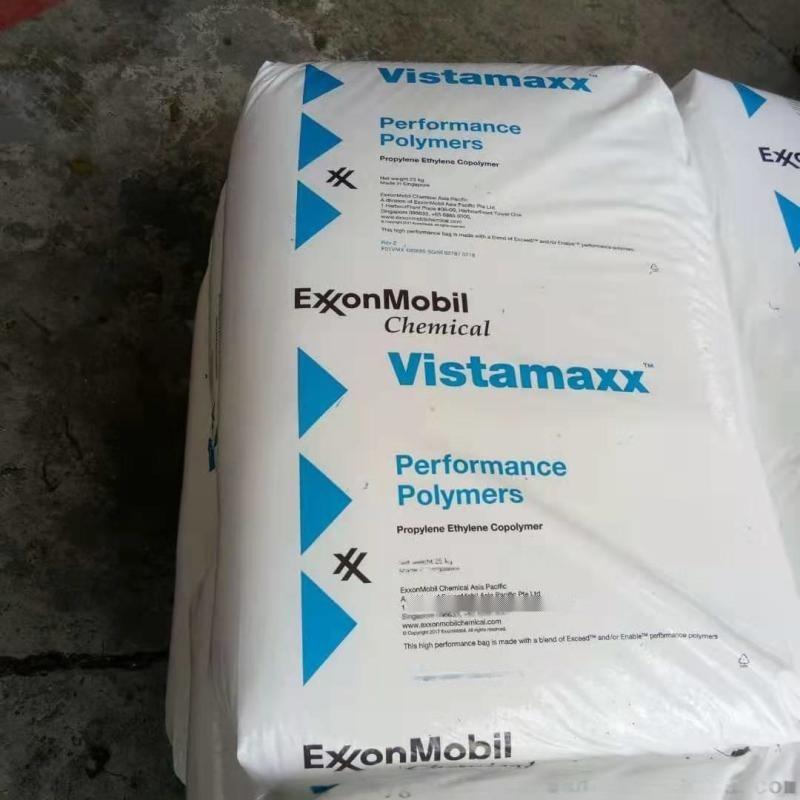 马来酸酐接枝POE VA1803 偶联剂 增韧改性PA