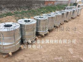 厂家直销 现货供应 镀锌金属波纹管带钢