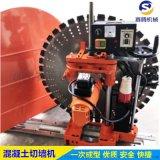 水泥混凝土墙壁切割机,大功率电动切墙机保质保量