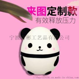 pu仿真卡通熊猫公仔慢回弹玩具