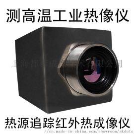 工业高像素热像仪SD-M280在线式自动追踪热点