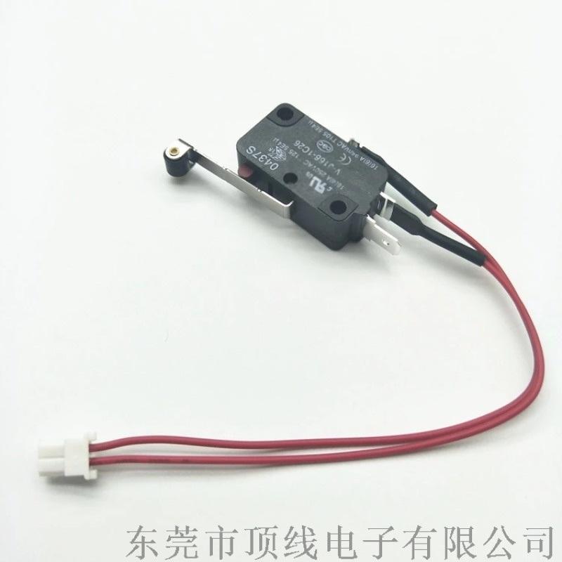 開關線束 防水 焊接 壓着微動開關電子線端子線