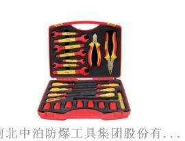 中泊桥防绝缘注塑24件套组合套装工具