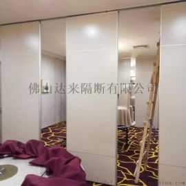 80型免漆板酒店活动隔断