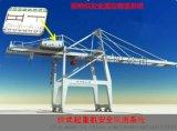 广东架桥机安全监控管理系统