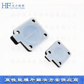 番禺计量泵橡胶隔膜片