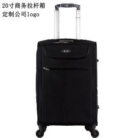奥迪拉杆箱尼龙登机行李箱4S礼品旅行箱包