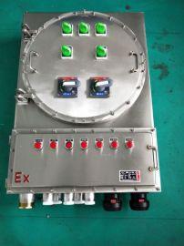 BEP56防爆不锈钢照明动力配电箱定制