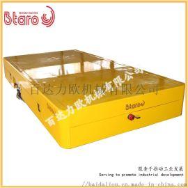 10t电动平车 蓄电池电动平车运输搬运车