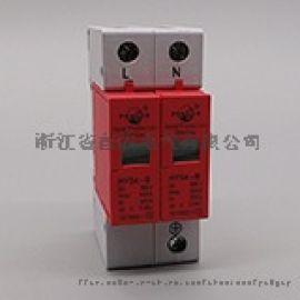 供应上海方科T1 25KA 浪涌保护器