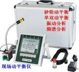 西门子电机动平衡仪 马达动平衡仪 宏富信动平衡方案