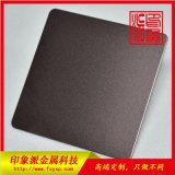 201褐色不锈钢板图片 供应内蒙古抗指纹不锈钢板