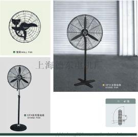 德东风扇挂壁式DF-650T  150W调速风扇