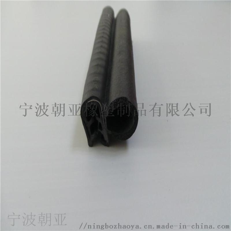 三元乙丙发泡加pvc骨架钢带复合密封条