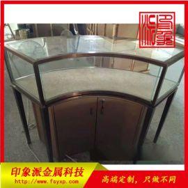 廠家定制高端不鏽鋼珠寶櫃 拉絲玫瑰金珠寶櫃