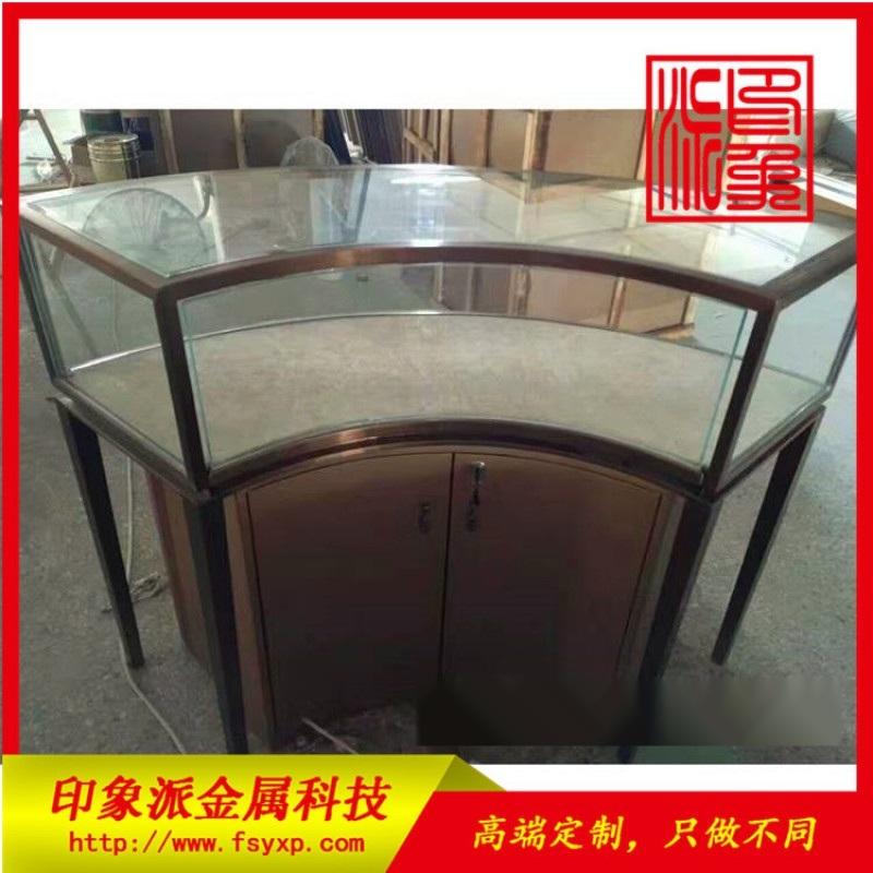 廠家定製高端不鏽鋼珠寶櫃 拉絲玫瑰金珠寶櫃
