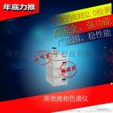 天瑞LC-310高效液相色谱仪 液相检测仪