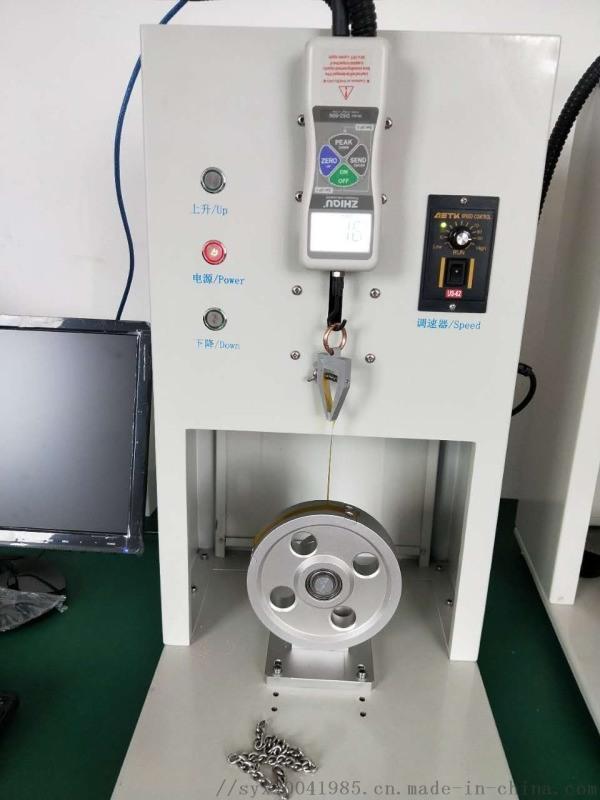 剝離強度測試儀 銅箔抗剝離強度測試儀