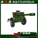 戰地遊樂美式榴彈炮 射擊場實彈射擊打靶遊樂設備