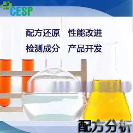 丙烯酸树脂光亮剂配方还原成分分析