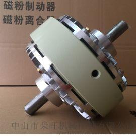 厂家供应 单轴磁粉制动器 空心轴磁粉器