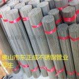 东莞不锈钢精密管医用管,304不锈钢精密管厂家