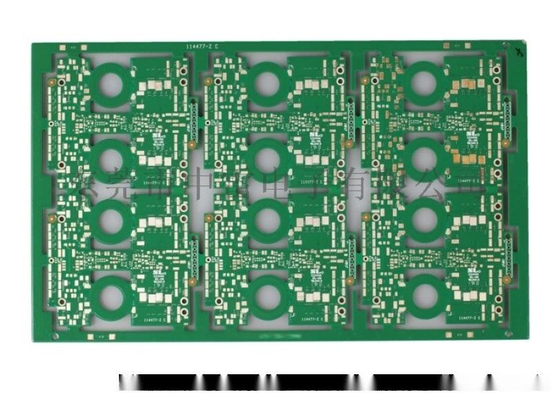 中雷pcb  专业生产: 电池保护板 摄像头主板