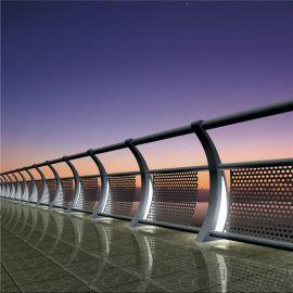 不锈钢桥梁护栏桥梁栏杆多少钱一米
