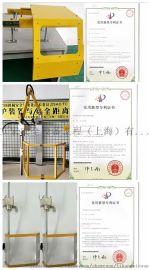 LHS车床安全防护装置钻车铣砂轮机防护罩
