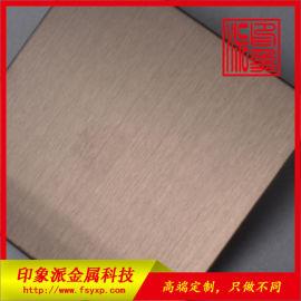 厂家直销304拉丝古铜色不锈钢平板