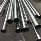 304不鏽鋼圓管 厚壁不鏽鋼圓管生產廠家