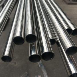 304不锈钢圆管 厚壁不锈钢圆管生产厂家